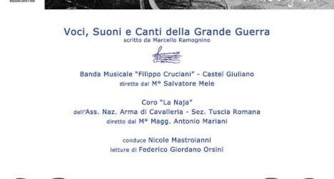 """Prosegue il Progetto """"Pace o Guerra, voci, suoni e canti dalla grande guerra a Bracciano il 25 aprile"""
