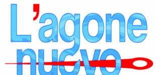 """""""Il futuro della sanità"""". Al via il seminario promosso dall'associazione L'Agone, i Lions di Bracciano, Anguillara e Monti Sabatini, con il Patrocinio del Comune di Bracciano"""