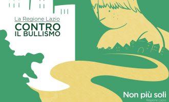 VII Municipio di Roma, giovedì 26 ottobre convegno su prevenzione e contrasto del bullismo