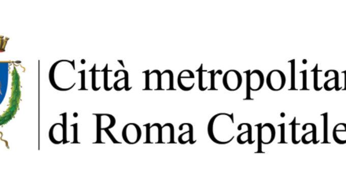 Città Metropolitana di Roma Capitale, presentazione del Progetto Europeo InterregMed –ENERJ.