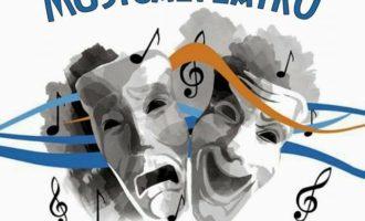 """""""Incontriamo la Musica ed il Teatro"""". Appuntamento con Paola Lorenzoni e Nicola Buffa"""