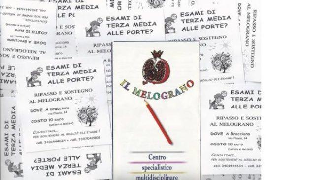 """Bracciano, inaugurata la nuova sede del """"Melograno"""" con concerto di chitarre e coro"""