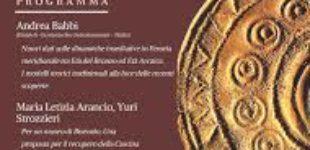 """Roma: Progetto multidisciplinare """"Bisenzio"""": dalle recenti scoperte al futuro museo – Mercoledì 22 maggio"""
