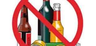 Ladispoli: Limitazioni alla vendita delle sostanze alcoolichein occasione dell'Air Show 2019