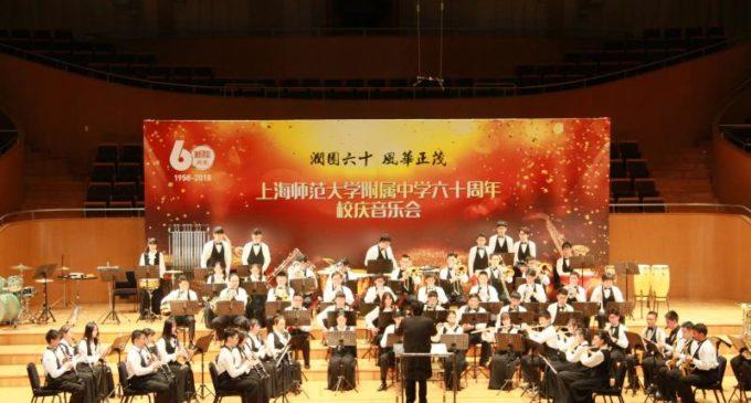 Cerveteri, da Shangai la Band High School in concerto suona 'Il Sogno sulla via della Seta'