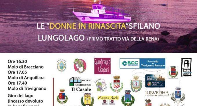 """Trevignano Romano: """"Le Donne in rinascita sfilano con gli abiti di Venturi"""" – 20 luglio 2019 ore 21"""
