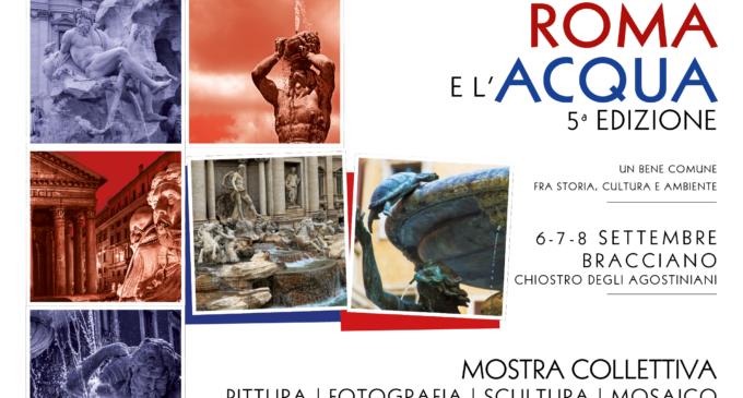"""Bracciano, """"Roma e l'Acqua"""" – Sabato 7 Settembre Chiostro degli Agostiniani"""