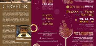 Cerveteri, Piazza Santa Maria diventa la Piazza del Vino e dei Sapori tra tradizione e jazz