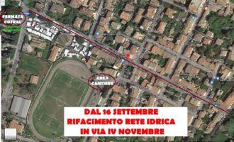 Manziana, dal 16 settembre al via rifacimento rete idrica via IV Novembre