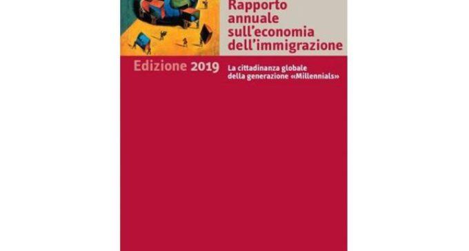 Roma: La Fondazione Leone Moressa ha presentato oggi a Palazzo Chigi il Rapporto 2019 sull'economia dell'immigrazione