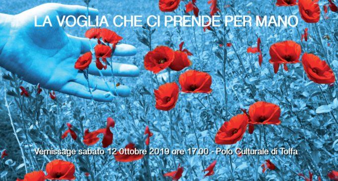"""Tolfa festeggia la 15° """"Giornata del Contemporaneo"""" con una mostra dedicata a De Andrè"""