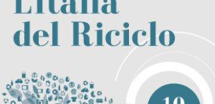 """Roma: Parte la 10° Edizione di """"Italia del riciclo"""" – 6 dicembre"""