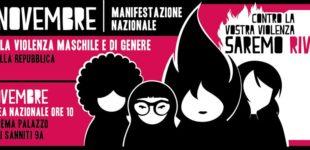 Non Una Di Meno: Contro la vostra violenza, la nostra rivolta!  Corteo nazionale 23 novembre alle 14:00 – Piazza della Repubblica