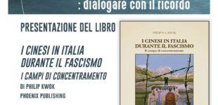 """Presentazione del libro""""I cinesi in Italia durante il fascismo""""di Philip W.L. Kwokmartedì 12 Novembre 2019, ore 17.30,"""