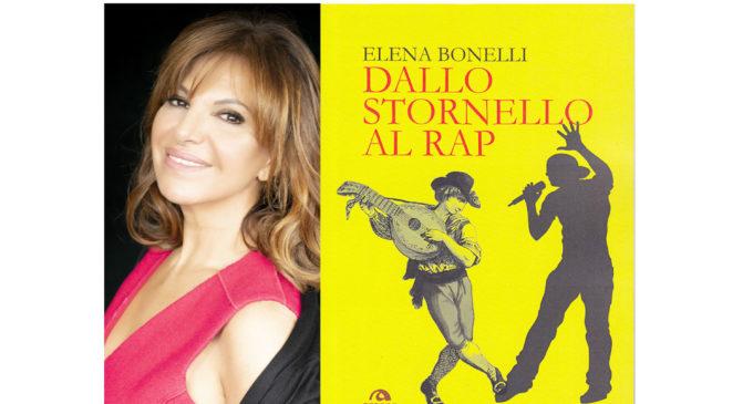 """Ladispoli: Venerdì 24 gennaio la presentazione del libro  """"Dallo Stornello al Rap"""" di Elena Bonelli"""