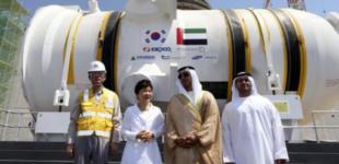Emirati, attiva prima centrale nucleare del mondo arabo