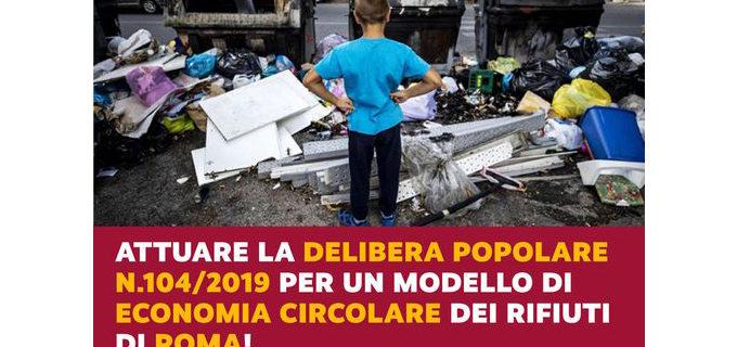 Convegno: Piano industriale di gestione dei rifiuti di Roma Capitale