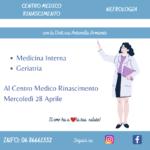 CENTRO MEDICO RINASCIMENTO (22)